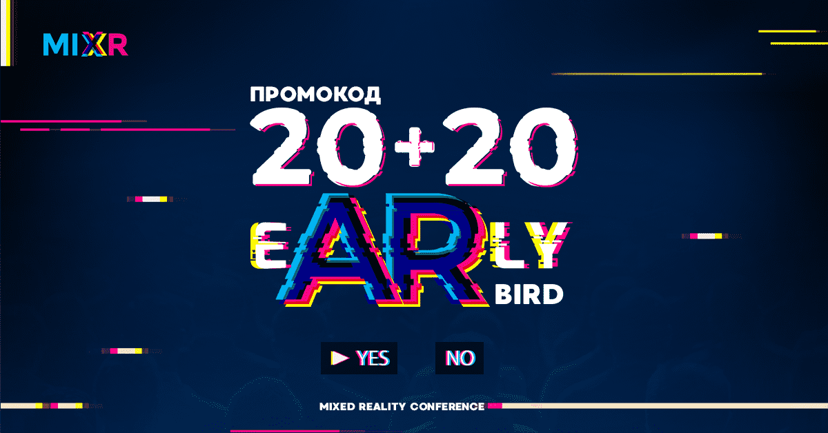 MIXR 2020 Mixed Reality Conference  Москва 10 марта 2020
