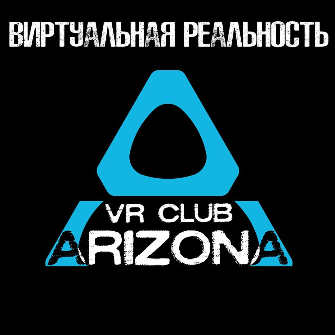ArizonA VR Club